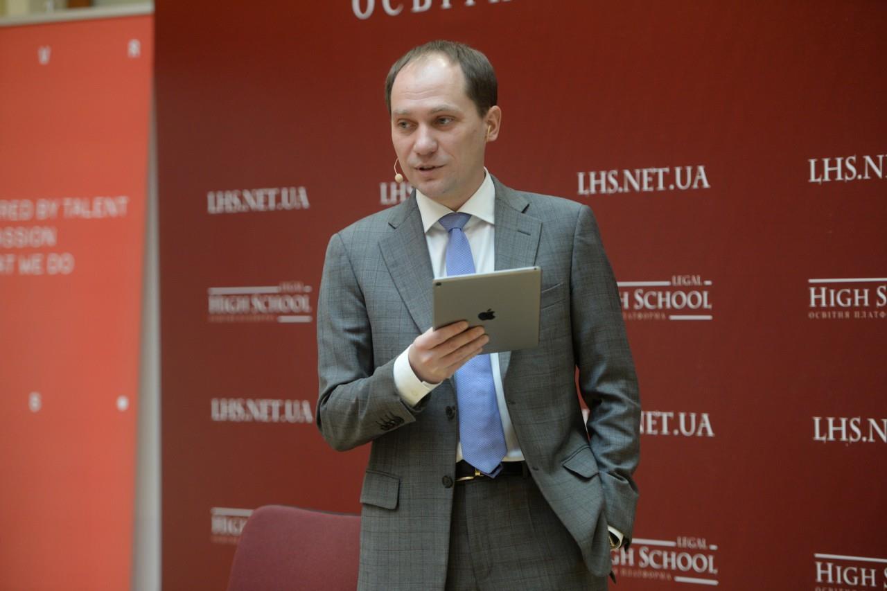 Старший партнер Ario Law Firm Юліан Хорунжий розповів слухачам Legal High School про новели корпоративних договорів