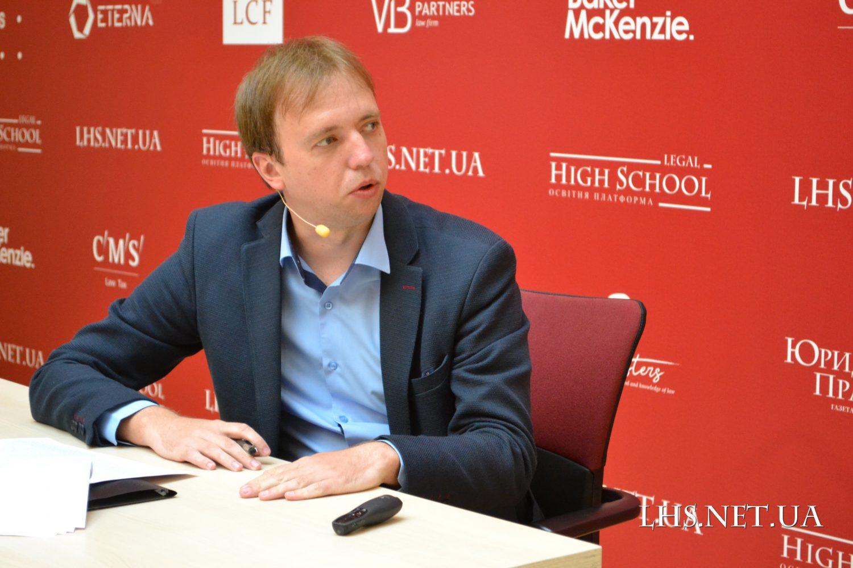 «Процедура приватизації стала більш прозорою і зрозумілою» — Ігор Захаров, ФДМУ