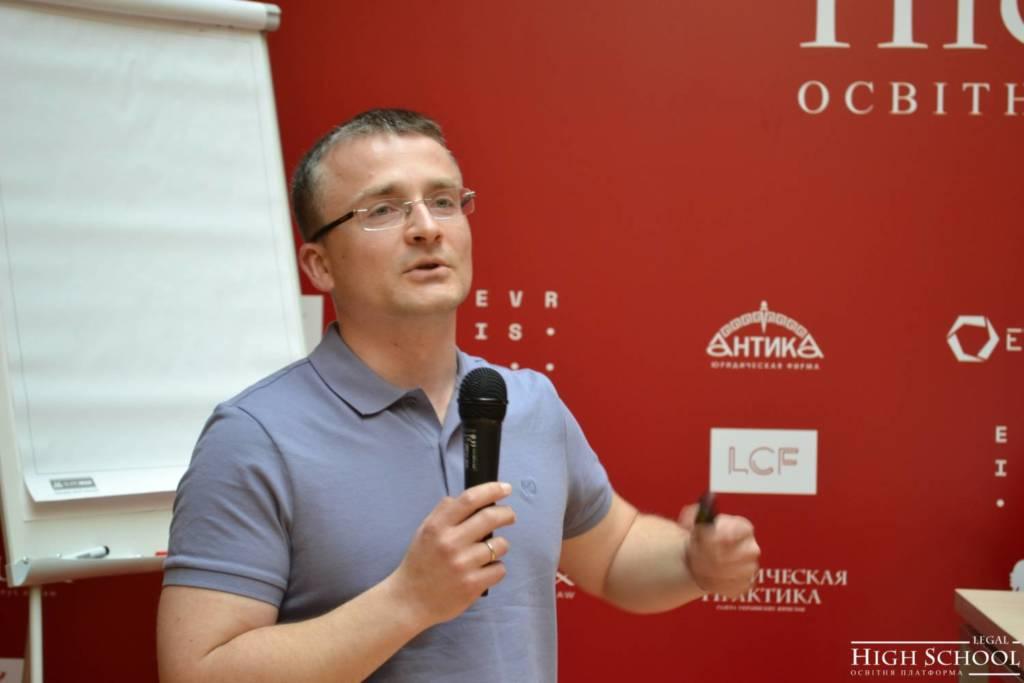 Как посредством информационных инструментов выиграть юридическую войну, рассказал Владимир Бойко, Ario