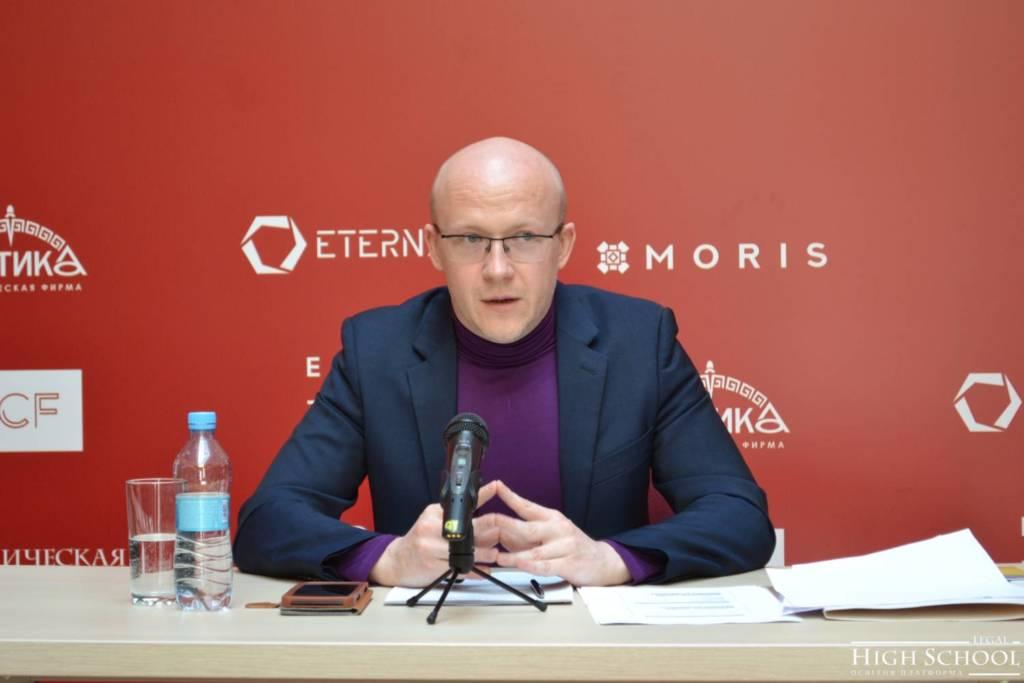 Право на подачу жалобы в КСУ — тема лекции Александра Водянникова